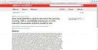 CSN1S2 RA disease RAGE