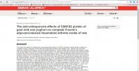 CSN1S2 RA disease